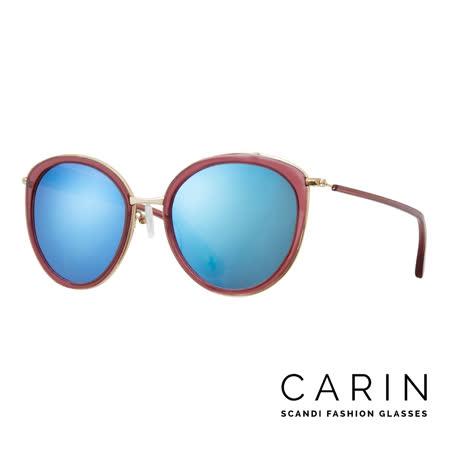 CARIN 韓國名星愛用經典款太陽眼鏡 Olvia-C2-Blue mirror(藍鏡)
