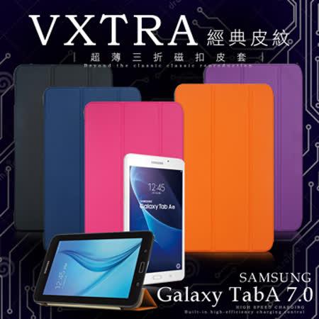 VXTRA  SAMSUNG Galaxy Tab A 7.0 T280 T285 經典皮紋超薄三折平板保護皮套