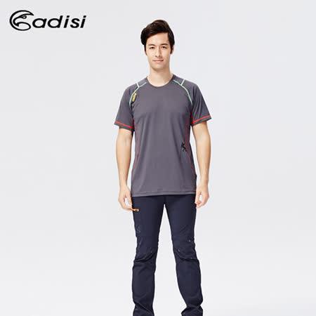 ADISI 男圓領抗菌抗UV短袖排汗衣AL1611036(S~2XL) / 城市綠洲