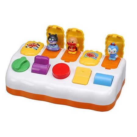 《麵包超人》ANP翻蓋玩具