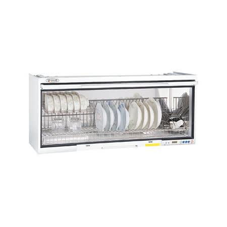 喜特麗 JT-3680Q 懸掛式臭氧殺菌型烘碗機