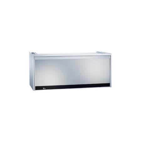 喜特麗 JT-3809Q LED懸掛式烘碗機 (銀色/臭氧型)