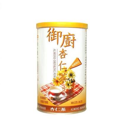 【御廚膳品】潤喉杏仁茶600g(無糖口味)--6 瓶組