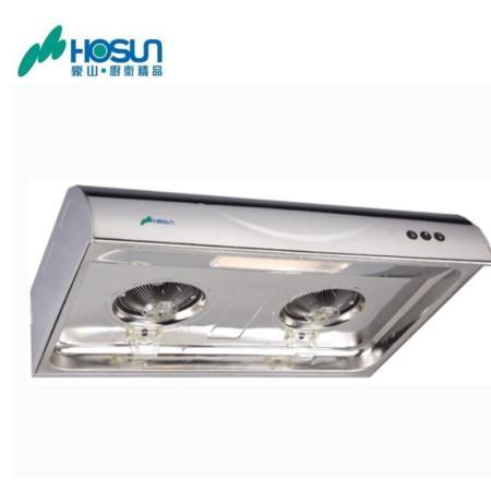 【豪山】HOSUN- 經濟型排油煙機 V-837AP  粉體白烤漆 80CM
