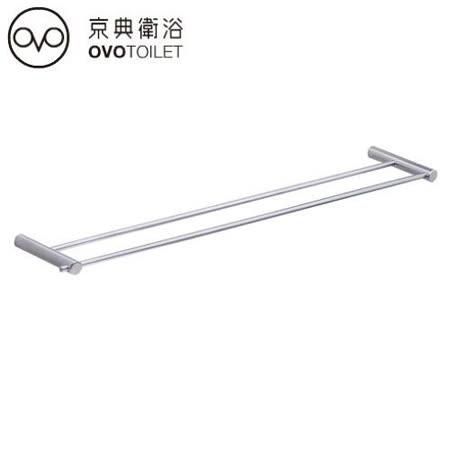 京典衛浴 OVO  AS0402  雙桿毛巾架