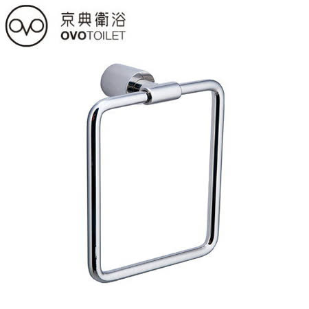 京典衛浴 OVO AS0503  浴巾環