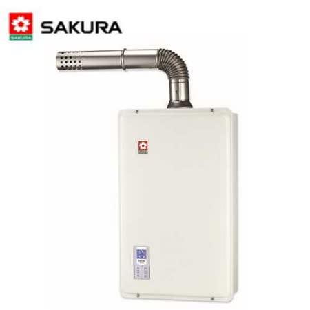 【櫻花】SH-1633 強制排氣屋內大廈型數位恆溫熱水器 16L