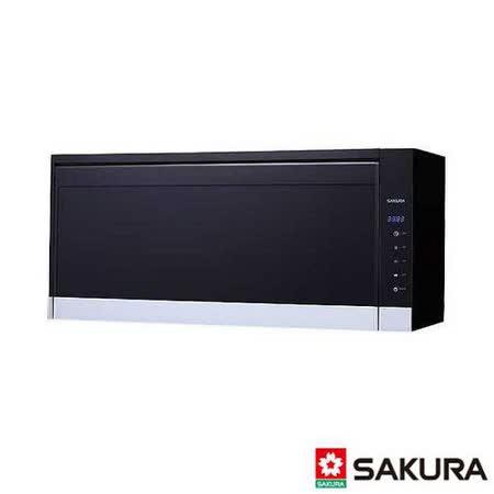 【櫻花】Q-7583XL 吊櫃式殺菌烘碗機 90CM