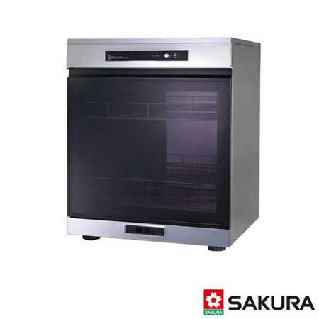 【櫻花】Q-7590AL 落地式殺菌烘碗機 (寬60CM)