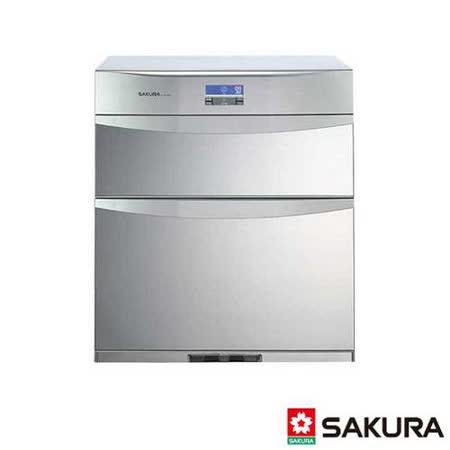 【櫻花】Q-7593L 落地式烘碗機 (高70CM)
