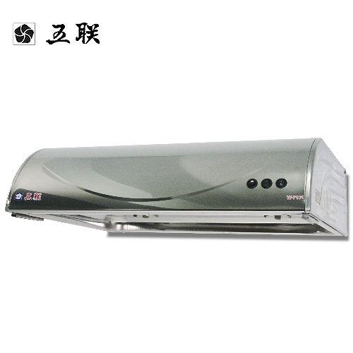 【五聯】W-8101 單層不鏽鋼油煙機80cm