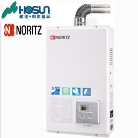 【豪山】NORITZ 日本能率 GQ-1680FE  屋內大廈型強制排氣數位恆溫熱水器 16L