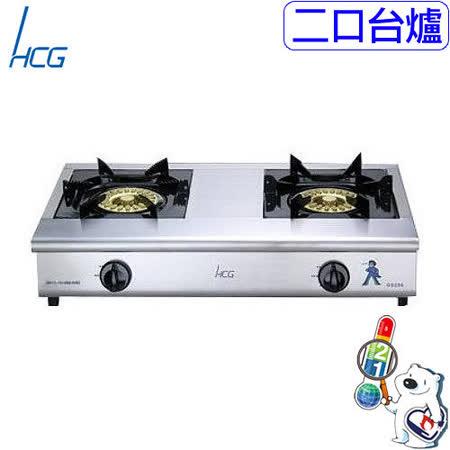和成 HCG GS250Q 小金鋼瓦斯爐
