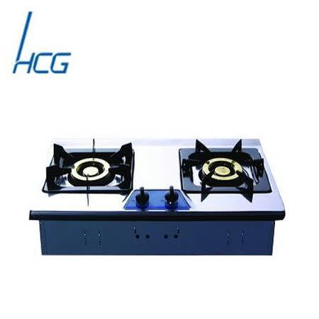 和成 HCG GS203SQ 檯面式不鏽鋼瓦斯爐