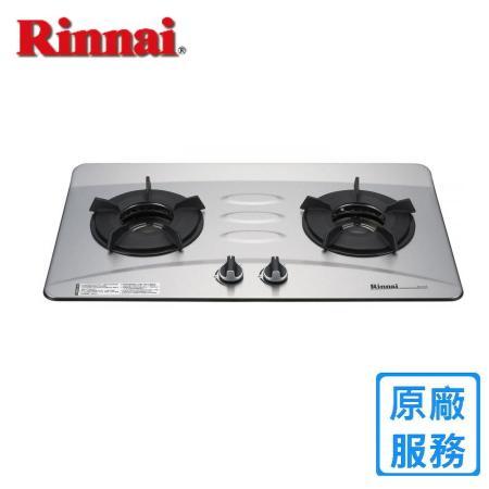 林內RB-201SN二口內焰不鏽鋼檯面爐(不鏽鋼)