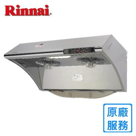 林內RH-8033S 洗+電熱除油排油煙機80cm