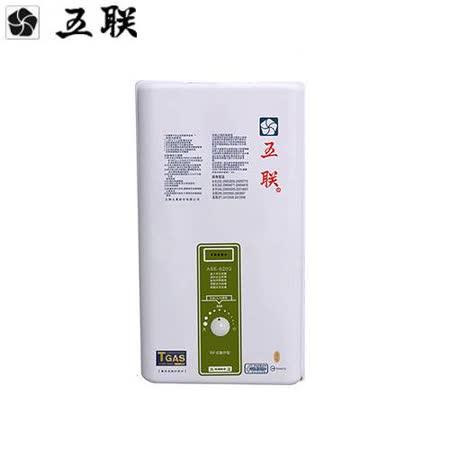 【五聯】ASE-6202屋外自然排氣熱水器12L