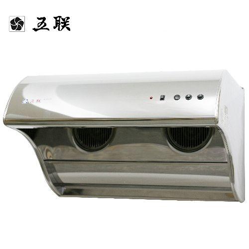 【五聯】W-8201H直立式電熱排油煙機80CM