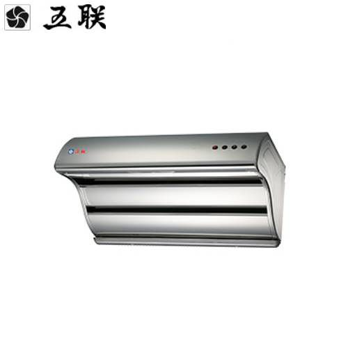 【五聯】W-8205雙層直吸式排油煙機80CM