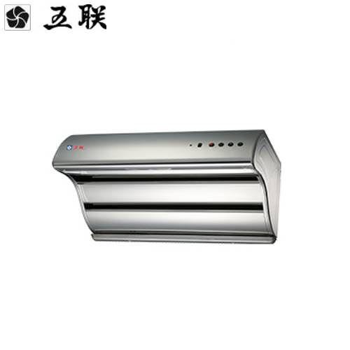 【五聯】W-8205H雙層直吸式電熱排油煙機80CM