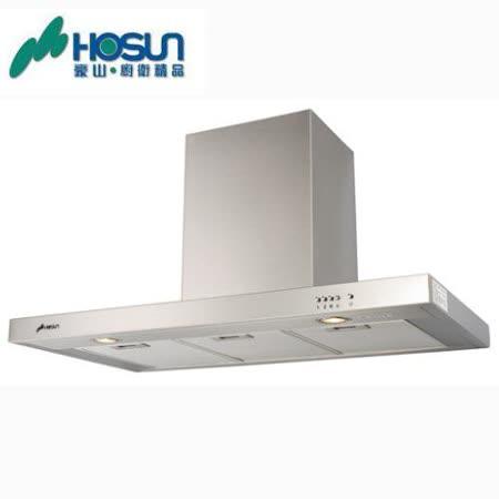 【豪山】T型式排油煙機-LED(90CM) VTQ-9000-06A