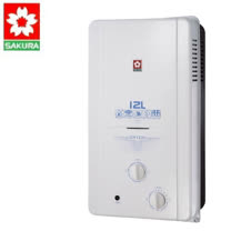 櫻花GH-1235屋外大廈型自然排氣熱水器12L