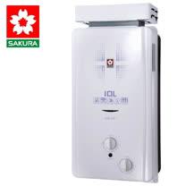 【櫻花】GH-1021屋外公寓型抗風自然排氣熱水器10L