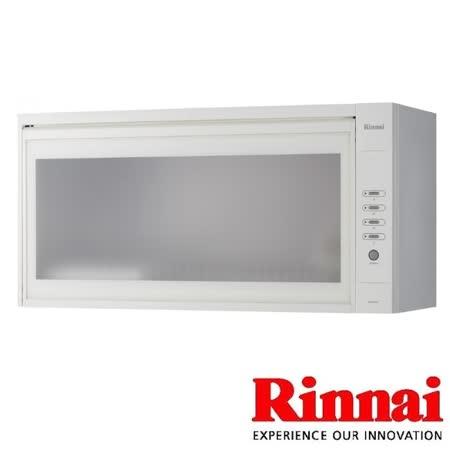 林內RKD-380懸掛式標準型烘碗機80CM