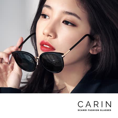 CARIN 韓國名星愛用經典款太陽眼鏡 Loii-C1(黑)
