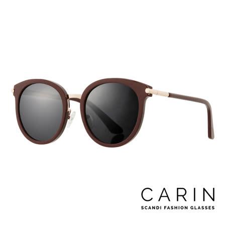 CARIN 韓國名星愛用經典款太陽眼鏡 Loii-C2(咖啡紅)