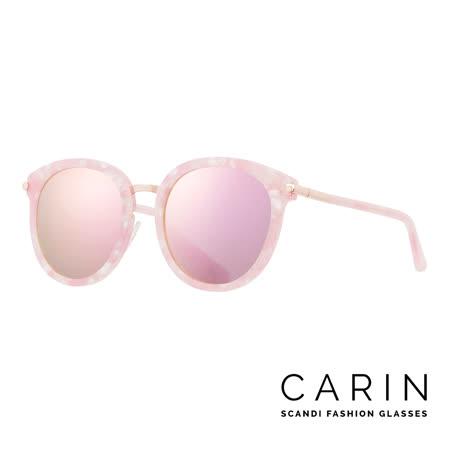 CARIN 韓國名星愛用經典款太陽眼鏡 Loii-C3-Pink mirror(粉紅)