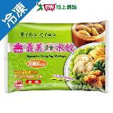 義美新素食水餃1050G /包