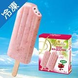 義美冰雙饗雪糕-蔓越莓70G*5