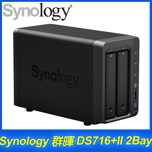 Synology 群暉 DiskStation DS716+II 2Bay NAS 網路儲存伺服器