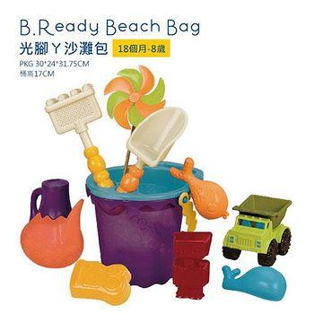 美國B.Toys 光腳丫沙灘包