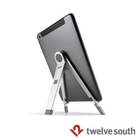 Twelve South Compass 2 立架 - 適用 iPad 與各種行動裝置產品 (銀色)