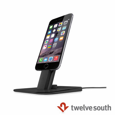 Twelve South HiRise Deluxe Stand 充電立架 (黑色)