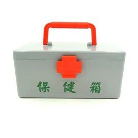 YASCO昭惠保健箱急救箱(小)-內含醫材