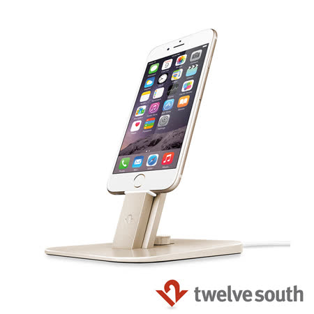 Twelve South HiRise Deluxe Stand 充電立架 (金色)