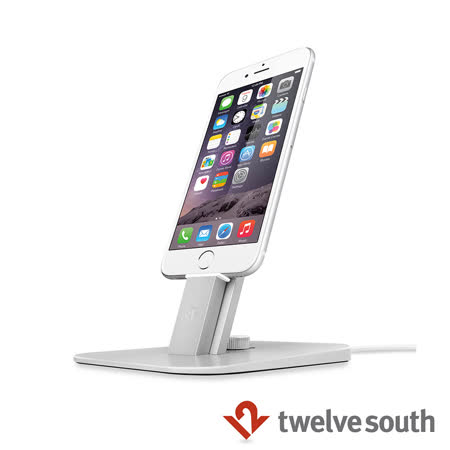 Twelve South HiRise Deluxe Stand 充電立架 (銀色)