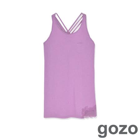 GOZO 後背交叉造型背心-中紫