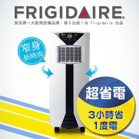 美國富及第Frigidaire 省電型移動空調 3~4坪 真正冷氣設計 FAC-191KP (福利品)
