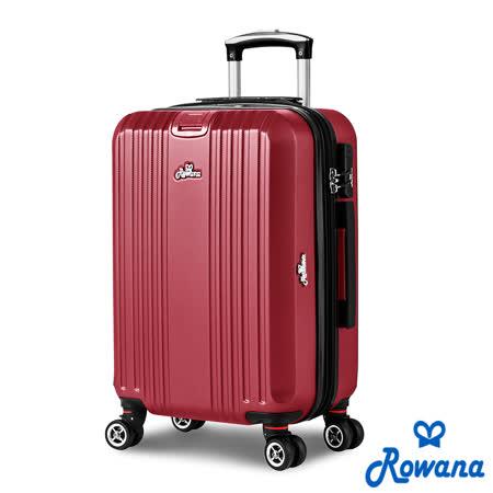 Rowana 直條風潮掛扣可加大行李箱 20吋(紅色)