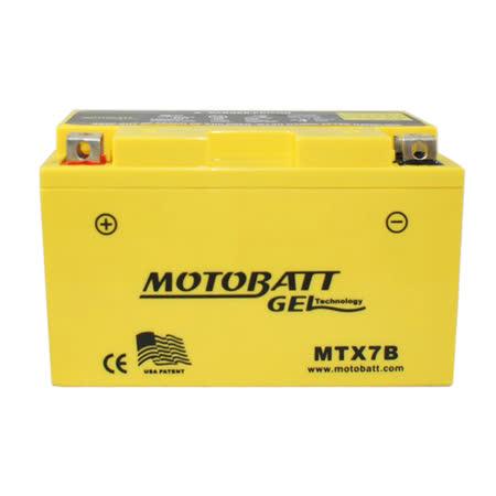 【美國MOTOBATT】MTX7B GEL膠體長效機車電池/電瓶