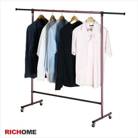 【RICHOME】防鏽單桿伸縮衣架