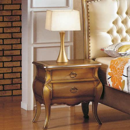 【幸福屋】蘿兒法式香檳色床頭櫃