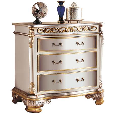 【幸福屋】蘿兒法式香檳色三抽櫃