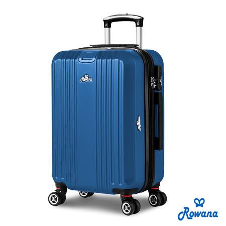 Rowana 直條風潮掛扣可加大行李箱 20吋(藍色)