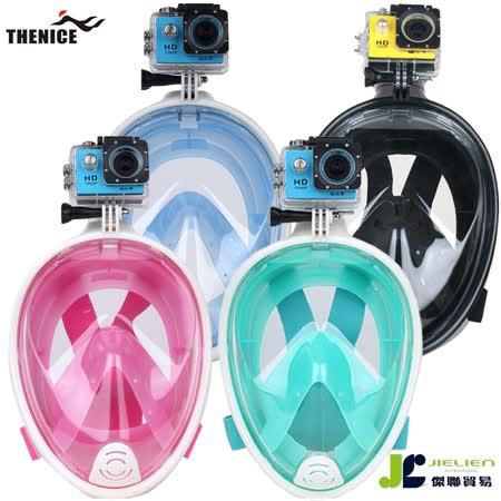 【THENICE 】二代 浮潛面罩 共四色 可攜運動攝器材 呼吸面罩 蛙鏡 游泳 潛水 出國 旅遊 大海 傑聯總代理公司貨