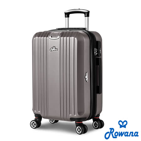 Rowana 直條風潮掛扣可加大行李箱 20吋(鐵灰色)